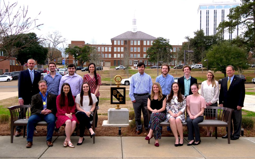 Top business students inducted into Beta Gamma Sigma International Society